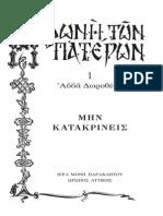 fp01.pdf
