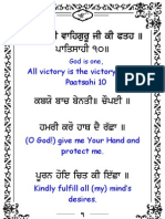Chaupai Sahib With Translation