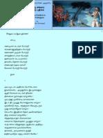 சத்ரு சங்கார வேற் பதிகம்.pdf