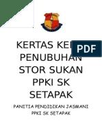 Paperwork Stor Sukan