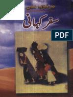 Indian Book in Karachi-April 2015