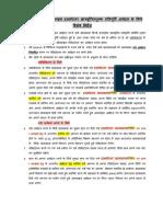 Technical Manual 201415