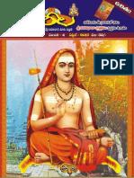 DAIVALEELA - APRIL - 2015 Monthly Devotional Telugu Magazine