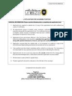 Academic Staff Application Form