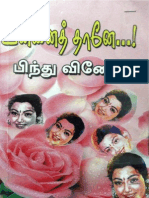 BV-Unnai Thaane.pdf