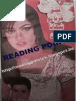 Payar Karna to Nibhana Sajan by Mrs Sohail Khan (1) bookspk.net