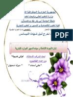 mimi.pdf