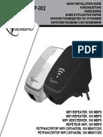 WNP-RP-002-B_manual---337cf274-f15b-489e-bab1-001604ea52d6