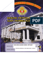 Cover Rph File