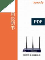 E10V1.0-TDC01说明书
