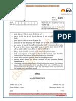 CBSE CBSE Class 12th Mathematics Question Paper 2014 Set III