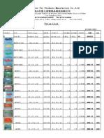 Price List of Aquarium