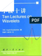 ten lecture on wavelet