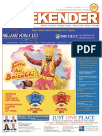Indian Weekender 10 April 2015