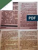 RC Indha Manam Undhan Sondham