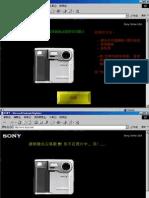 這是 Sony 的最新科技。 這項新產品能把你的顯示 器變成數碼照相機!
