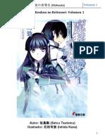Mahouka Koukou No Rettousei 01