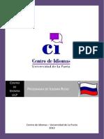 Programa Ruso