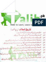 PBTE DAE 1st, 2nd, 3rd Year Date Sheet 2016 Download Online