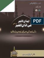Azane Qabr