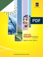Solar Leaflet