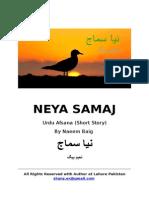 Neya Samaj (Urdu Afsana)