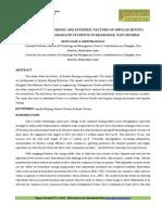 7.Manage - Predominant Extrinsic -Dr. Deepa Nair