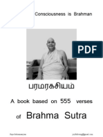 BS005 Consciousness is Brahman