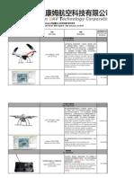 Pricelist for Microdronesmd4 Series UAV .20140410(EU)