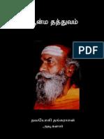 atma-thathuvam-tamil-revised-edition.pdf