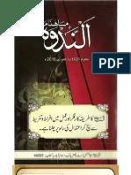 Al Nadwa Issue01 By SHEIKH MUFTI SAEED KHAN