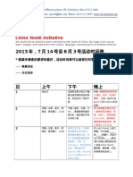 itinerary for china youth initiative - 2