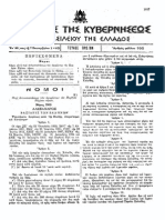 ΦΕΚ 202 7-9-1920 Περί Βουλευτικών Εκλογών Εν Θράκη