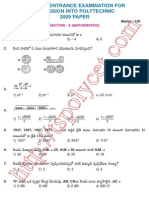 Polytechnic Entrance Exam (CEEP-2009) Question & Answer Key Paper