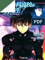 Mahouka Koukou No Rettousei Novel Pdf
