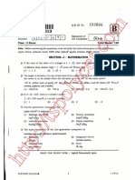 Polytechnic Entrance Exam (CEEP-2013) Question & Answer Key Paper