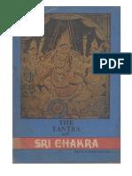 The Tantra of Sri Chakra (Bhavana Upanishad) (192p) [Anomolous]