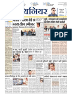 Epaper LucknowHindi Edition 20-01-2015