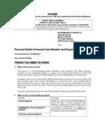 PDS_Credit Shield Premier(Eng)