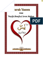 Surah Yaseen With 7 Mubeen