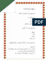 Farman-y-Muhammad (P.B.U.H.)