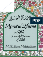 Bawa Muhaiyaddeen - Asma'ul-Husna- The 99 Beautiful Names of Allah