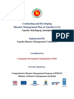 DM Plan Bakshigonj Upazila Jamalpur District_English Version-2014