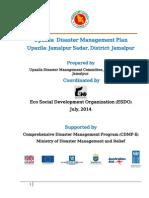 DM Plan Jamalpur Sadar Upazila Jamalpur District_English Version-2014