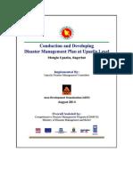 DM Plan Mongla Upazila Bagerhat District_English Version-2014
