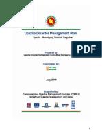 DM Plan Morralgong Upazila Bagerhat District_English Version-2014
