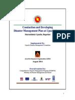 DM Plan Sharankhola Upazila Bagerhat District_English Version-2014