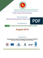 DM Plan Tahirpur Upazila Sunamgonj District_English Version-2014