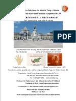 Dr. Palden Carson Lisbon 6-7 June 2015 PT