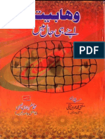 Wahabiyat Apney Hi Jaal Main by Muhammad Aslam Barvi Naeemi